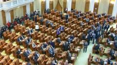 parlamente