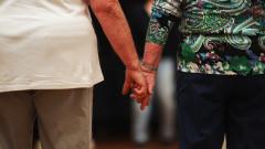 Senior Citizens Convention