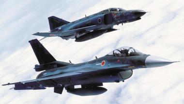 avioane japoneze