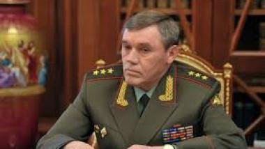 valeri gherasimov sef SMG Rusia