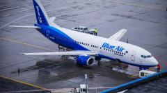 blue air facebook