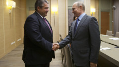 Vladimir Putin meets with German Vice Chancellor Sigmar Gabriel in Moscow