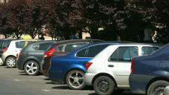 parcare loc de parcare masini
