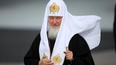 patriarhul rusiei kirill