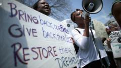 Amnesty International Holds Vigil For Abducted Nigerian School Girls
