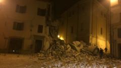 cutremur italia repubblica