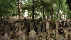cimitirul evreiesc praga