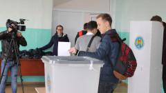vot moldova - cec moldova