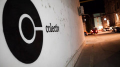 foto logo colectiv club imagine colectiv ro