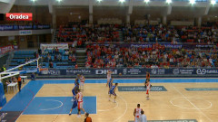 sport baschet Craiova