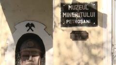 muzeu minerit