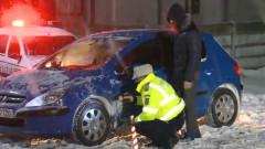 politist masina cauciucuri de iarna