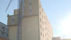 spital hd