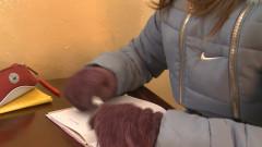 educatie in frig
