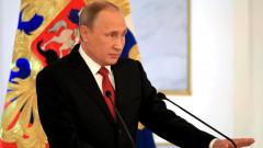 putin privire kremlin