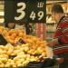 supermarket 2