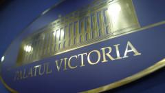 guvern logo palatul victoria INQ_Octav_Ganea