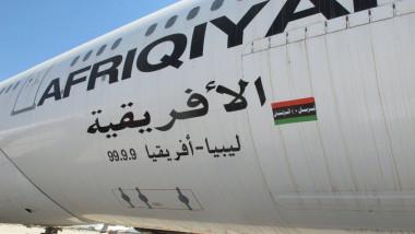 africa airways avion