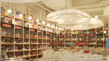 carti librarie