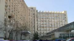 spital craiova