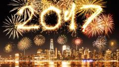 celebration day in new york city