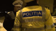 politisti noaptea