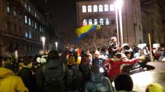 protest universitate gc5
