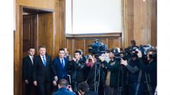 iohannis grindeanu sedinta guvern gov.ro