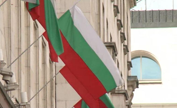 Determinare: Procuratura bulgară va ancheta toate privatizările de după căderea comunismului