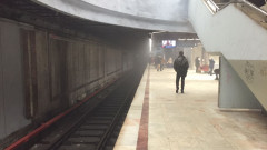 fum metrou Universitate 1 200117