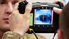 scanare biometrica foto flickr