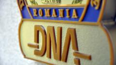 DNA LOGO AGERPRES