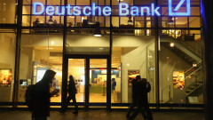 Deutsche Bank Shares Soar
