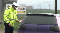 politist rutiera amenda