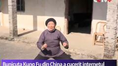 bunicuta kung fu