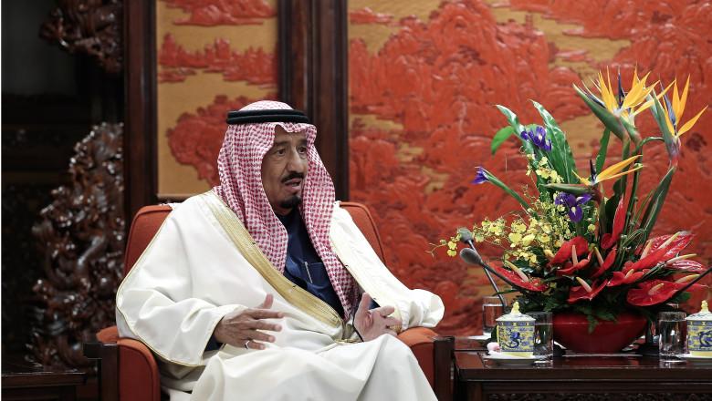 Saudi Arabia's Crown Prince Visits China