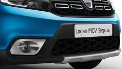 mcv logo bun