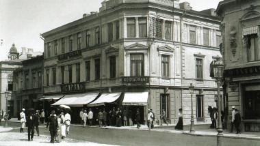 casa capsa wiki