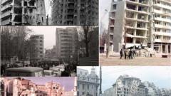 mixaj poze cutremur 77 - infp
