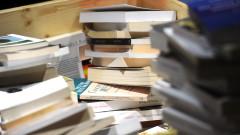 carte manual biblioteca elevi scoalaagerpres_9238913