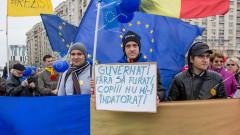 BUCURESTI - ANIVERSARE - 60 DE ANI - UNIUNEA EUROPEANA