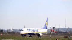 Prima_cursa_Ryanair_Barcelona-Oradea-Barcelona_ROL1330