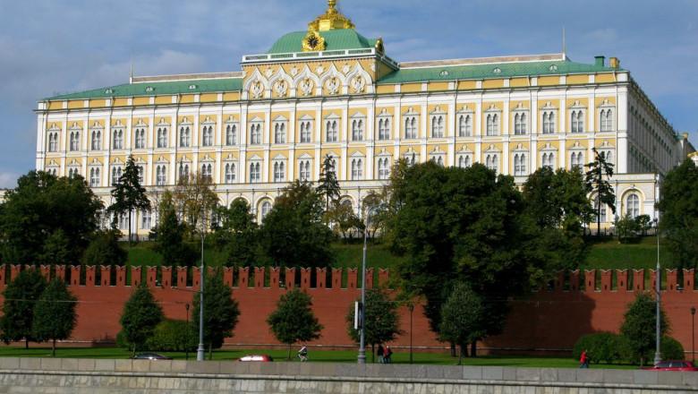 kremlinul - wikipedia