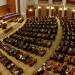 parlament plen crop inquam photos
