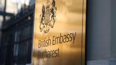ambasada mb la buc