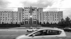mihu Transnistria