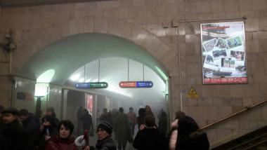 poza metrou sankt petersburg