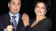 Liza Minnelli And David Gest Press Conference