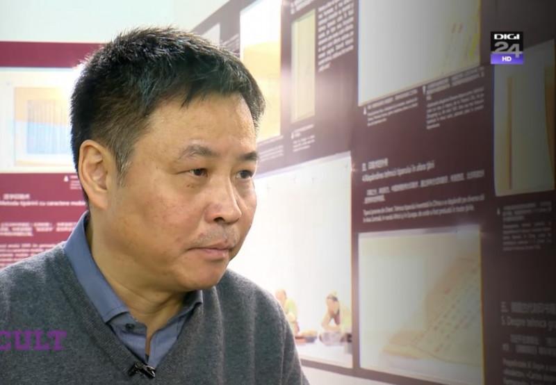 autor chinez