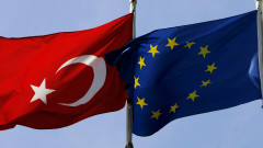 Turkey Prepares For EU Membership